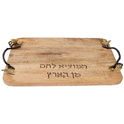 - Golden Grapes Challah Board By Yair Emanuel, Bread Boards Size: 10.5 L X 15 W X 2 H