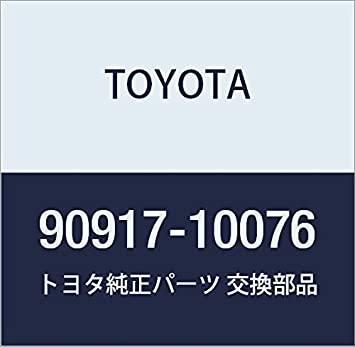 Toyota 90917-10076 Air Pump Check Valve