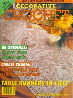 Decorative Crochet: July 1993, Number 34 -