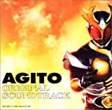 Masked Rider Agito by Various Artists (2001-05-19)