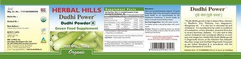 Herbal Hills Arthrohills Kit Ultra