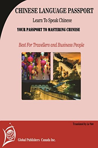 CHINESE  LANGUAGE  PASSPORT-中国语文护照: ENGLISH-CHINESE  PHRASE  AND WORD BOOK-英汉短语的单词书
