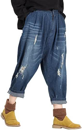 Mordenmiss Women's New Casual Wide Leg Pants Side Pockets Denim Haren Pants