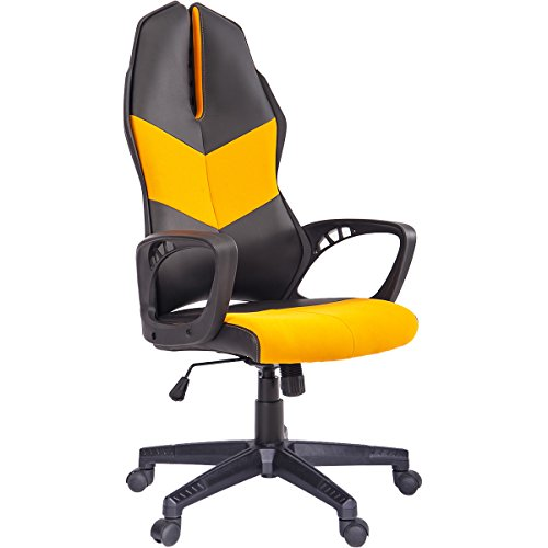 ModernLuxe Terra Series Racing Style Gaming Chair Soft PU Leather and Mesh Fabric Task Chair (Yellow)