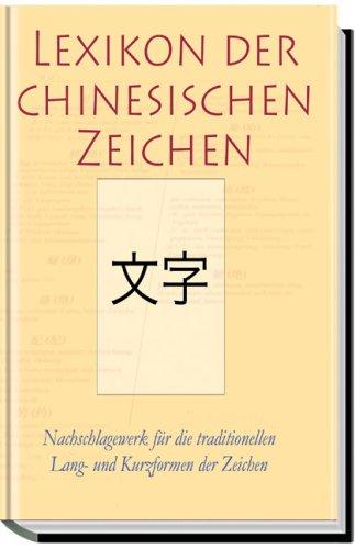 Lexikon der chinesischen Zeichen: Nachschlagewerk für die traditionellen Lang- und Kurzformen der Zeichen