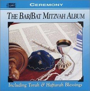 Bar/Bat Mitzvah Album by Various Artists - Mitzvah Album