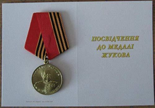 George Zhukov medal USSR Soviet Union Russian Ukraine Military medal