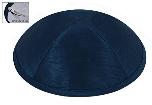Zion Judaica Deluxe Raw Silk Kippot for Affairs or Everyday Use Single or Bulk Orders - Optional Custom Imprinting Inside for Any Affair (60 Pack, Navy Blue) by Zion Judaica Ltd