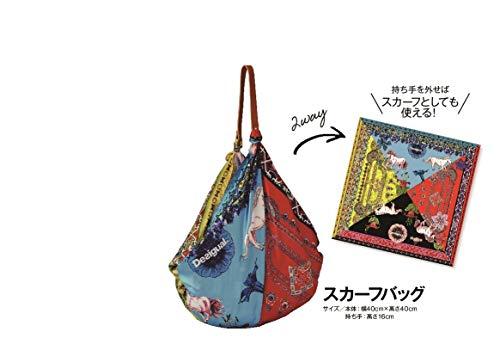 ELLE JAPON 2018年11月号 画像 B