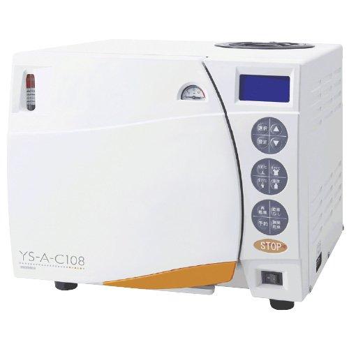 (お得な特別割引価格) 高圧蒸気滅菌器用ボックス架台 YS-A-C108 YS-A-C108 B01KDPO93U (24-3567-10)【ユヤマ】[1台単位] B01KDPO93U, 【25%OFF】:a2ef2beb --- 4x4.lt