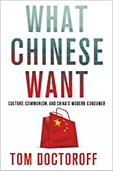 What Chinese Want: Culture, Communism and the Modern Chinese Consumer: Culture, Communism, and China's Modern Consumer by Doctoroff, Tom (2012) Hardcover