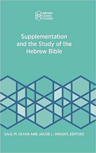 Supplementation and the Study of the Hebrew Bible (Brown