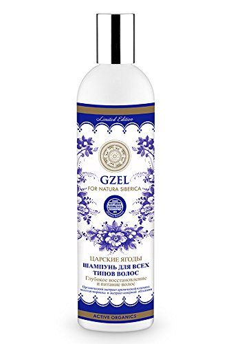 Shampoo for All Hair Types Gzel Tsar's Berries w/ Cranberry and Sea Buckthorn, 13.5 oz/ 400 Ml (Natura Siberica)