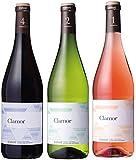 【情熱の国スペインが誇るライマットワインセット 赤/白/ロゼ】 ライマットクラモールシリーズワインセット 750ml×3本