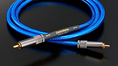 ゾノトーン XLRケーブル(3.0m1本)ZONOTONE 6NAC-Granster 3000AV XLR 6NAC-GS3000AAV-3.0X   B019IDXWFO
