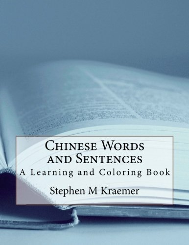 Chinese Words and Sentences - A Learning and Coloring Book