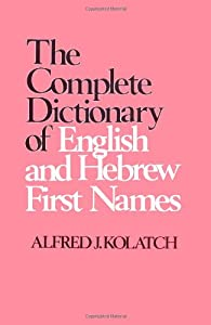 """an analysis of the judiths origin by alfred j kolatch In a misfire of analysis,  place, or producer of origin does not automatically reveal a """"meaning"""" of a font  john l how to do things with words."""