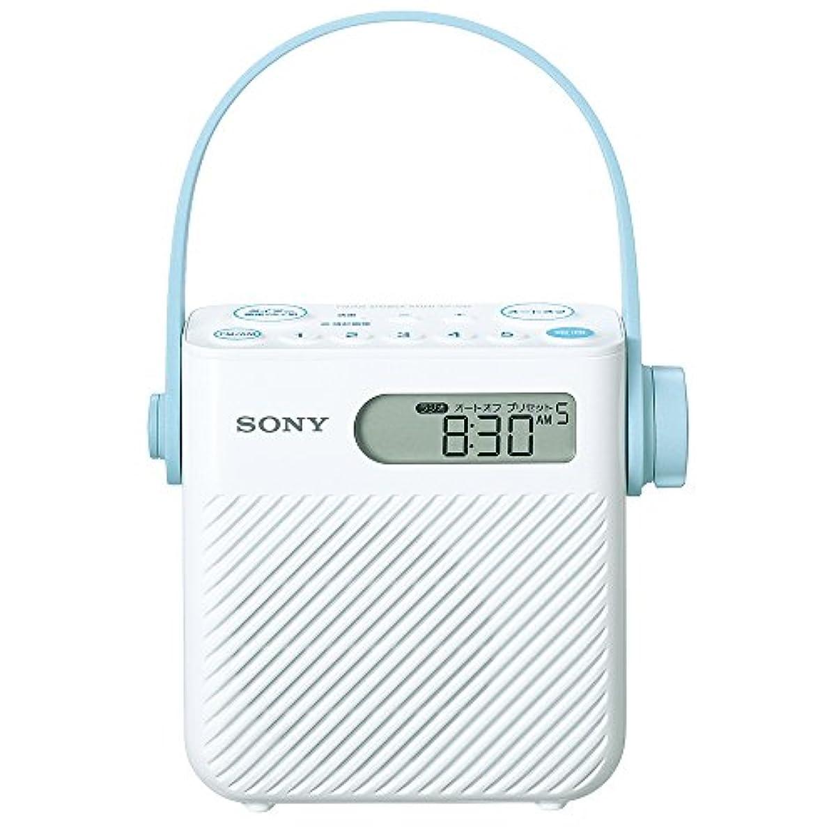 [해외] 소니 샤워 라디오 방수형 ICF-S80