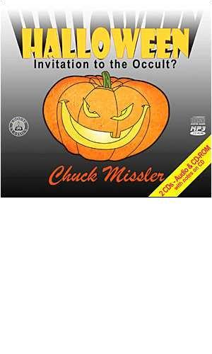 Halloween: Invitation to the
