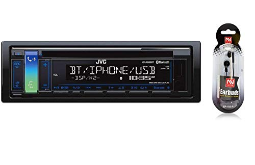 JVC KD-R888BT CD/MP3 Car Stereo USB AUX AM/FM Radio iPod/iPhone/Android Receiver Built in Bluetooth and Hands Free Calling and Audio Streaming iHeartRadio with Detachable Face/Free NUTEK - Car Face Stereo