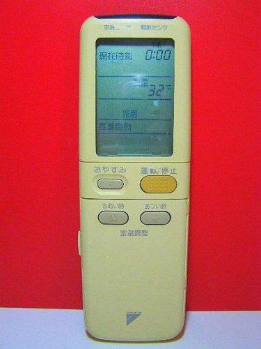 ダイキン エアコンリモコン ARC401A1