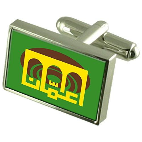 Amman City Jordan Sterling Silver Flag Cufflinks Engraved Box by Select Gifts