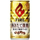 キリン FIREファイア 挽きたて微糖 185g缶 30本入×2 まとめ買い
