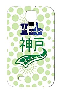 Create I Like Kobe Tshirt Or Gift Green For Sumsang Galaxy S4 Cities Countries Case Cover