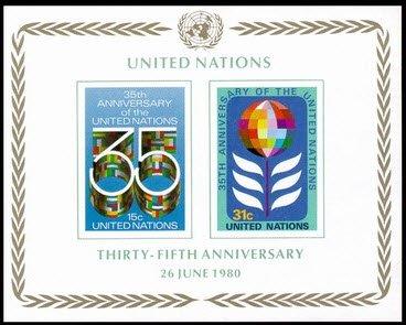 United Nations stamps #324 Souvenir Sheet MNH Mnh Souvenir Sheet