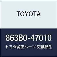 Toyota 863B0-47010 Noise Filter