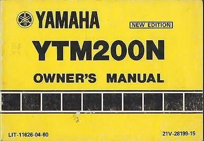Yamaha Three Wheeler - 7