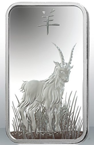 - 10 gram silver ingot PAMP 2015 Lunar Goat Design