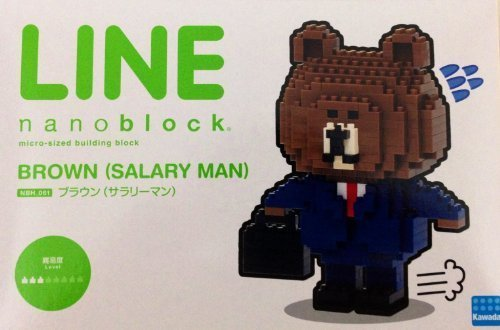 nanobock LINE BROWN SALARY MAN