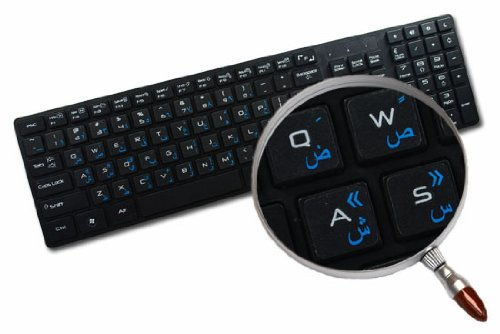 TRANSPARENT ARABIC KEYBOARD STICKERS - BLUE LETTERING by 4Keyboard (Image #5)