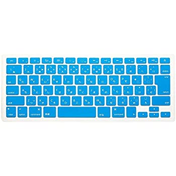 Japanese / English Keyboard Cover, HQF® Notebook Silicone *Japanese Keyboard Skin Protection* Laptop Layout for All Apple Macbook Air Pro 13