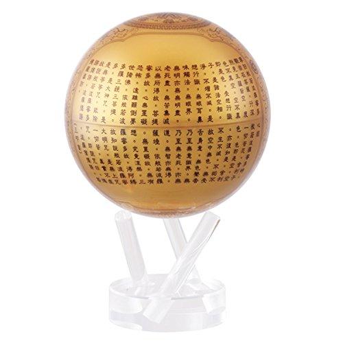 4.5'' Golden Prajna Paramita Heart Sutra MOVA Globe by Mova