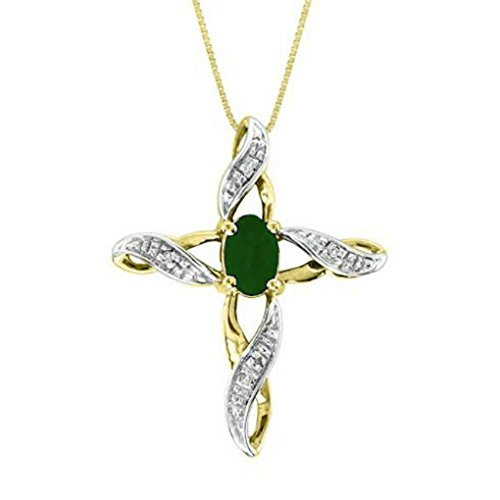 Diamond & Emerald Cross Pendant 14K Yellow Gold or 14K White Gold -