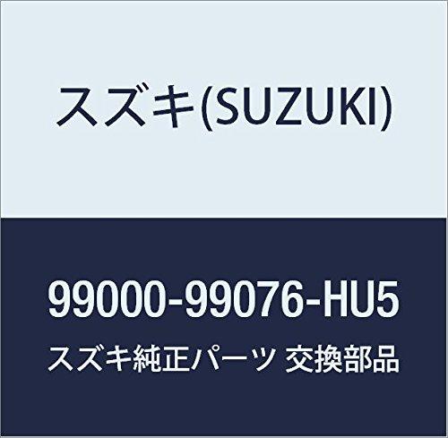 SUZUKI(スズキ) 純正部品 ハスラー バンパーガーニッシュ リヤ用 〔スチールシルバーメタリック〕 ZVC AAQU99000-99076-HU5 B01CFE50DK