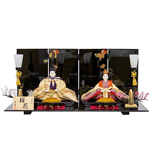 雛人形 山口政子 親王飾り 平飾り 紀州塗 幅65cm [fz-54] ひな人形   B07K7ZM9HY