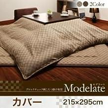 215 × 295cm (84.6×116inches) kotatsu seat cover beige