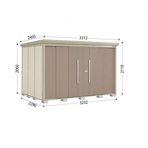 タクボ物置 ND/ストックマン 側面棚 ND-Z3222Y 一般型 結露減少屋根 『屋外用中型大型物置』 カーボンブラウン B018CAA342