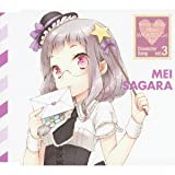 Mei Sagara (CV:Rina Hidaka) - TV Anime Who Is 'Imouto'? Character Song Vol.3 Sagara Mei (CV:Hidaka Rina) [Japan CD] LACM-4993