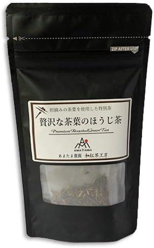 あまたま農園 贅沢な茶葉の ほうじ茶 ティーバッグ 2gx12個 天の製茶園 無農薬 オーガニック