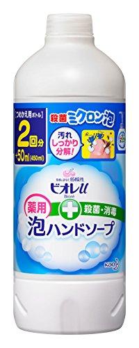 Biore Hand Soap