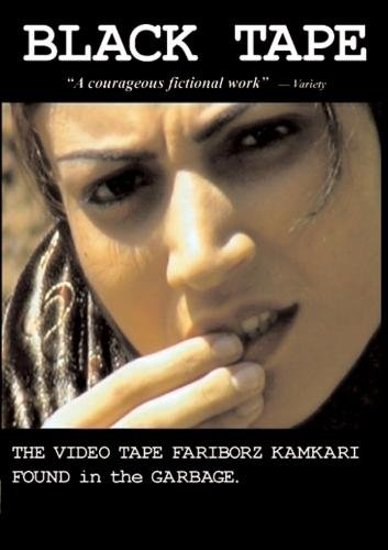 Black Tape: A Tehran Diary - Taboo Sex Dvd