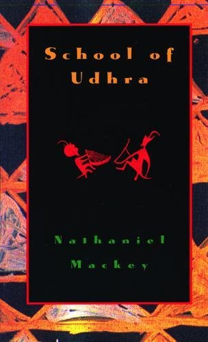 School of Udhra ebook