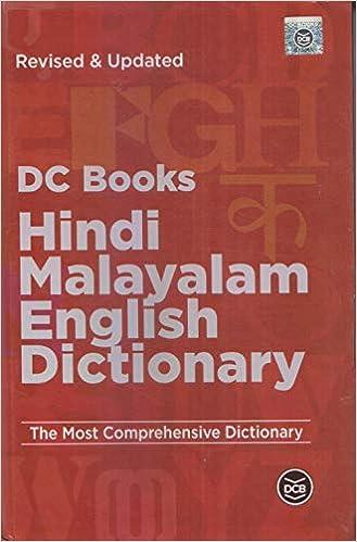 Buy HINDI MALAYALAM ENGLISH DICTIONARY Book Online at Low