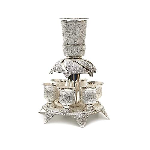 Modern Silverplated Kiddush Wine Fountain with Filigree Design, 6 Cups