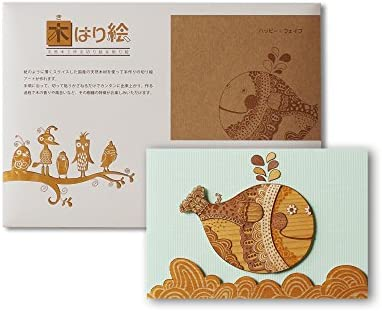 KINOWA 「ハッピーウェイブ」 木はり絵 オリジナル 手作り キット クジラ 日本製