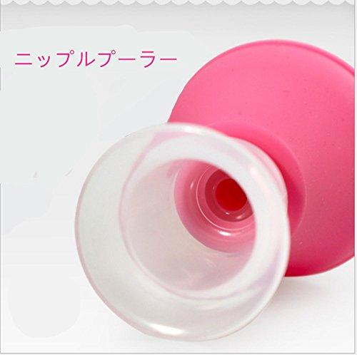ピジョン 乳頭吸引器 ケース付扁平乳首に乳頭吸引器 母乳育児ケア ランダム色